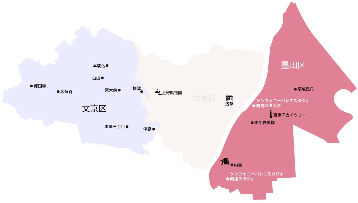 文京区と墨田区