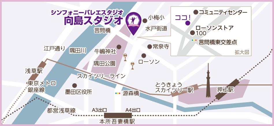 シンフォニーバレエスタジオ向島スタジオ地図