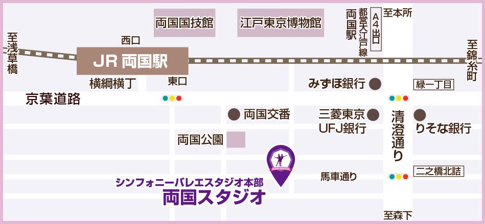 シンフォニーバレエスタジオ両国スタジオ地図