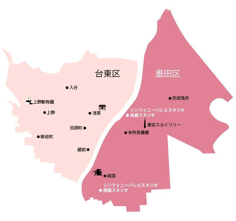 台東区と墨田区