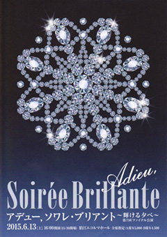 soiree_brillante_01_w240