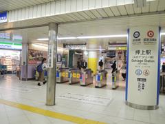 asakusa_home