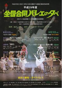 ballet_s