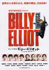 billy_s